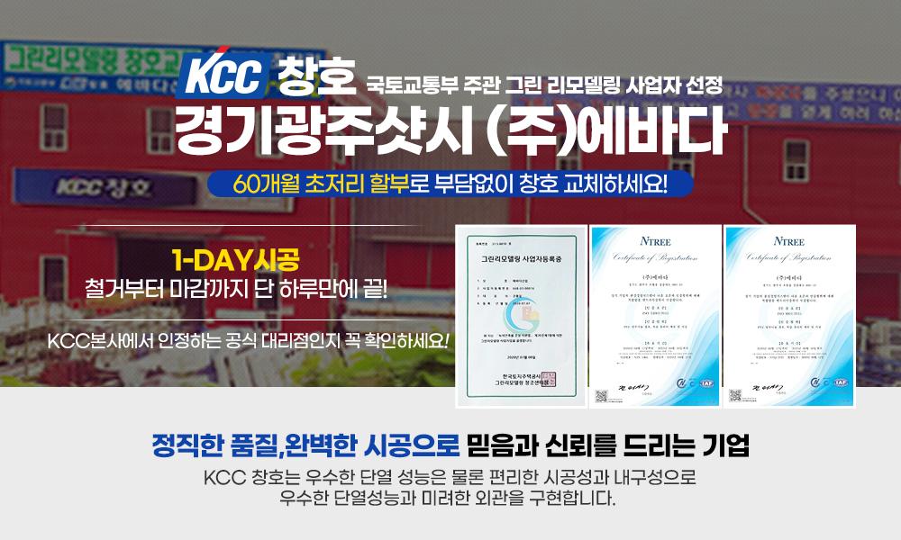 강북구카드단말기 세기정보통신